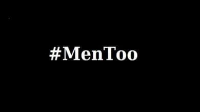 Photo of #MenToo