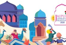 Photo of Why you shouldn't miss out on Jaipur Literature Festival 2020