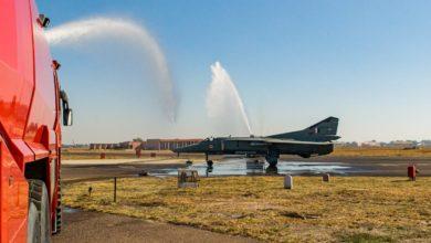 IAF MiG-27