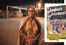 Photo of Namita Gokhale's Jaipur Journals to be launched at Jaipur Literature Festival