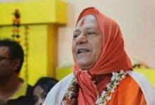 Photo of सवर्ण – दलित के सेतु संत – रामानंदाचार्य