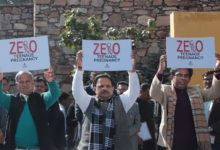 Photo of Zero teenage pregnancy campaign launched in Rajasthan