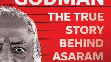 Photo of Police officer's first-hand account of arrest and conviction of Asaram Bapu